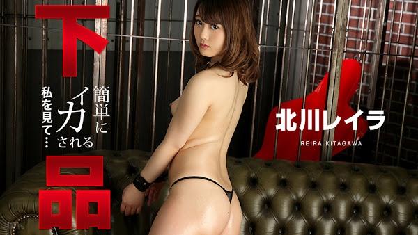 Caribbeancom 100717-513 Please Watch Me In Orgasm –  Reira Kitagawa