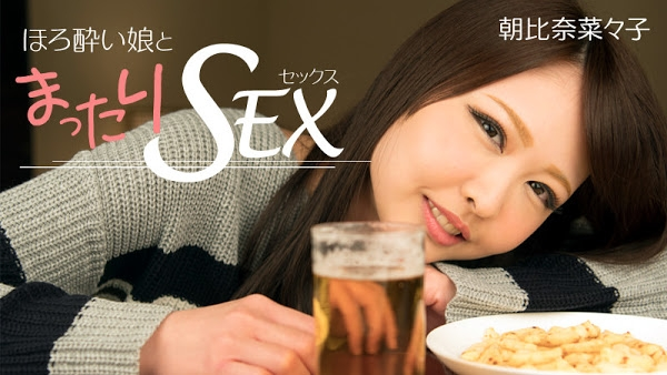 HEYZO 1558 Having Chill Sex with Cute Tipsy Girl – Nanako Asahina