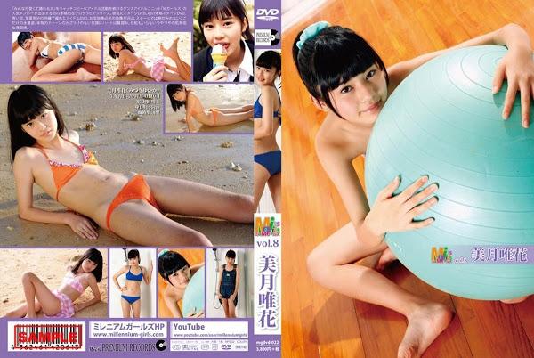 MGDVD-022 美月唯花 Yuika MIzuki – ミスMガールズ Vol.8
