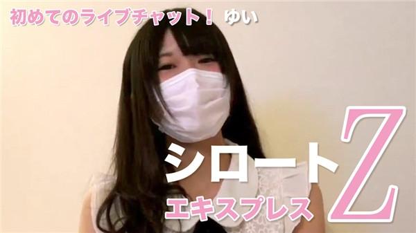 Tokyo Hot SE110 東京熱 ゆい – 初めてのライブチャット! ゆい