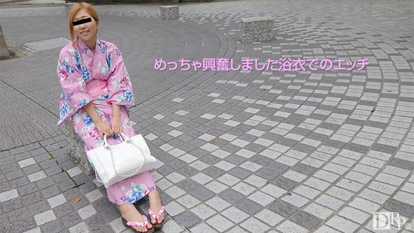 10musume 070817_01 浴衣でエッチしちゃった – Kumiko Iida