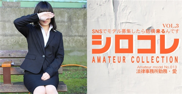 asiatengoku 0789 モデル 小林 愛