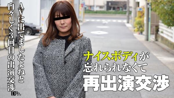 Pacopacomama 101017_157 主婦を口説く 30 〜AV再出演を交渉!〜 – Yoshino Kikuchi