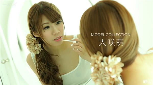 1pondo 072217_556 モデルコレクション 大咲萌 – Moe Osaki