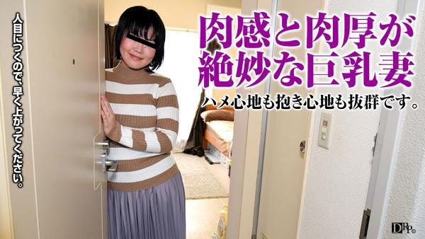 pacopacomama 092117_148 人妻自宅ハメ ~巨乳ぽちゃ奥様~ 桂きよみ