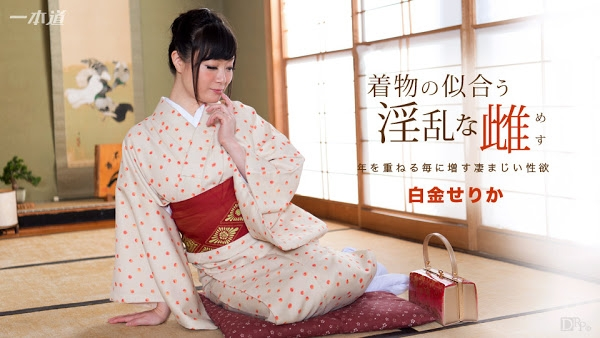 Caribbeancom 091717-501 The Continent Full Of Hot Girls: File.057 – Chie Aoi