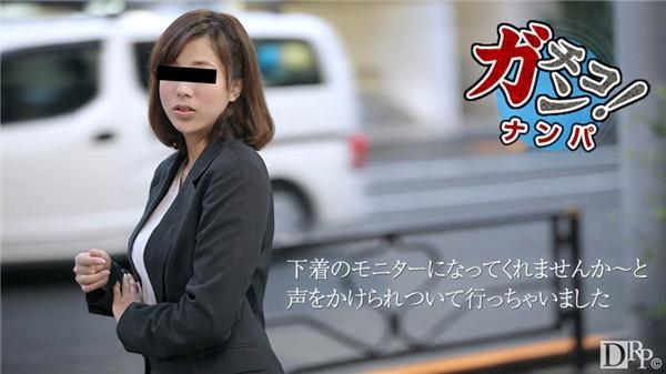 10musume 031817_01 天然むすめ 031817_01 働くお姉さんをナンパハメ撮りしちゃいました