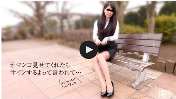 10musume 062417_01 素人のお仕事 ~ノルマ達成の為ヤっちゃいました~ – Rina Tachibana