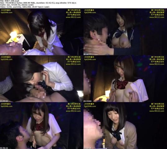 MIST-209 日本最大の繁華街にある「老舗おっぱいパブ」では新人嬢がベテラン嬢から客を奪うために内緒でセックスさせてくれる。しかも生で。10