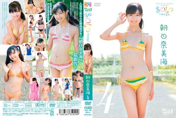 OUTN-0061 朝日奈美海 Miu Asahina – 渋谷区立原宿ファッション女学院 番外編 4