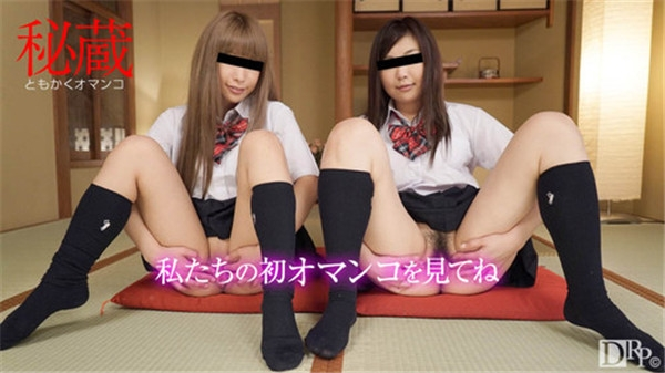 http://subyshare.gallery/themes/default/upload/32-1483681258-10musume 010617_01.jpg
