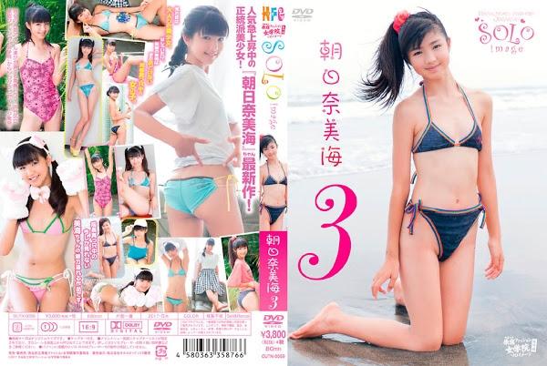 OUTN-0059 朝日奈美海 Miu Asahina – 渋谷区立原宿ファッション女学院 番外編 3