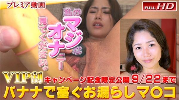 Gachinco gachip331 ガチん娘!gachip331 紗也 -別刊マジオナ116-