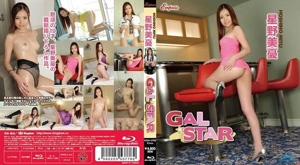 KIDM-592B 星野美憂 Miyu Hoshino – GAL STAR Blu-ray