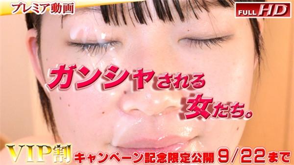 Gachinco gachip333 ガチん娘!gachip333 由奈 -ガンシャされる女たち。6-
