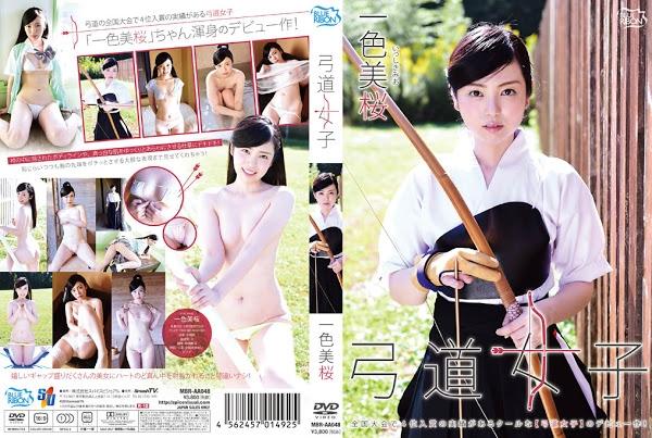 MBR-AA048 一色美桜 Mio Issiki – 弓道女子
