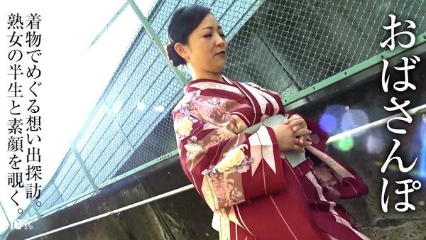 pacopacomama 042217_069 おばさんぽ ~着物で生まれ故郷を散策~ 南澤ゆりえ