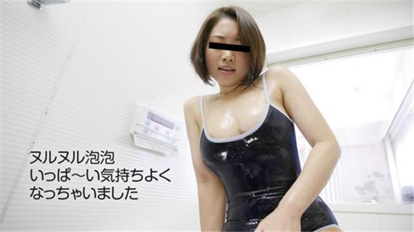 10musume 121917_01 天然むすめ 121917_01 スク水+ぶるまでエッチなことしちゃった 安岡沙希