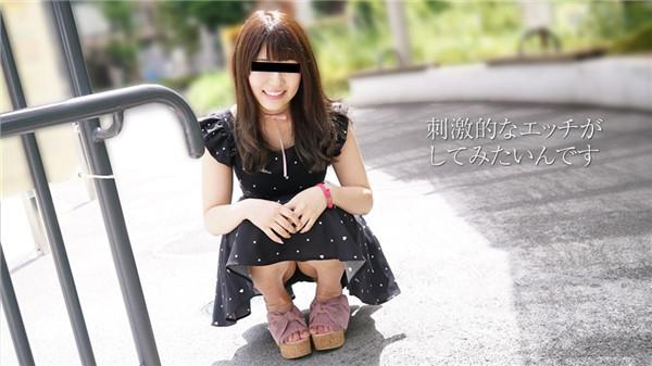 10musume 102817_01 おちんちんが欲しくてきちゃった – Rinka Suzuki