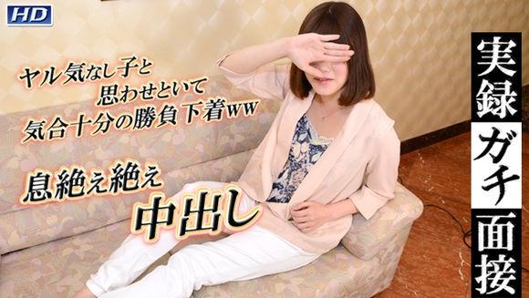 gachinco gachi1153 KANAE