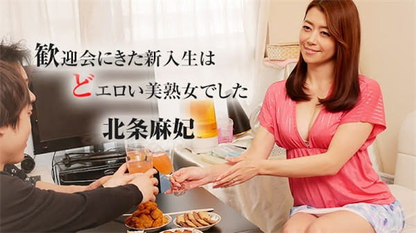 HEYZO 1589 Freshman at the Welcom Party Is a Naughty MILF – Maki Houjyo