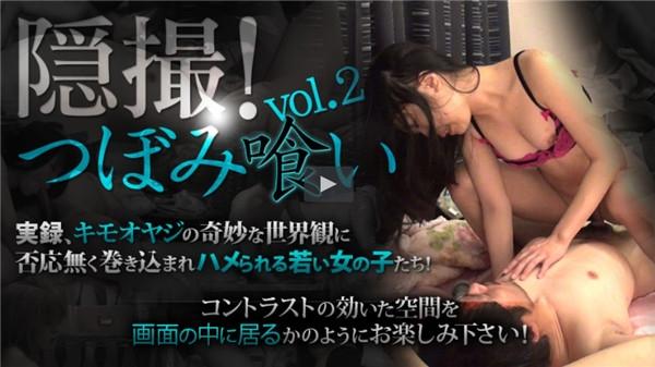 XXX-AV 22797 隠撮!つぼみ喰い Vol.2 part4