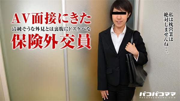 Pacopacomama 110717_170 働く地方のお母さん ~保険外交員編~ 石橋じゅん – Jun Ishibashi