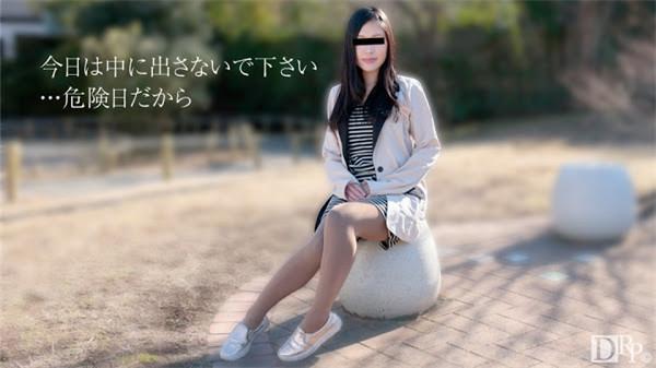 10musume 092817_01 危険日なのに撮影にきちゃいました 白石麗奈 – Reina Shiraisi