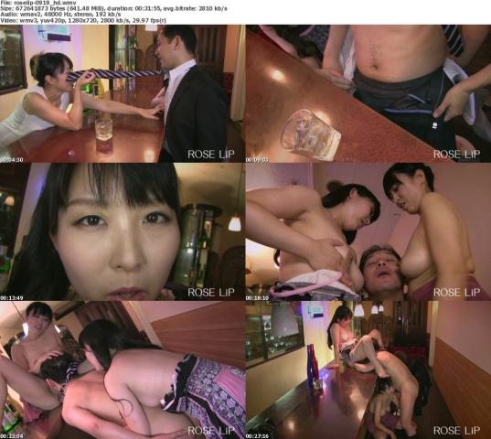 Roselip 0919 真由美さん&ゆりあさん ガールズバー伝説2 ~アナタ飲んだらどうなるの?