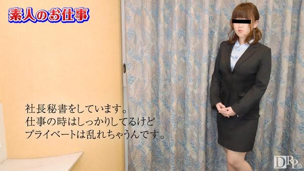 10musume 061317_01 Kanae Toyosaki