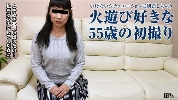 Pacopacomama 101417_159 素人奥様初撮りドキュメント 52 – Kiyomi Eguchi