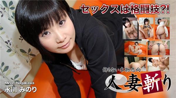 C0930 ki171015 Minori Nagakawa 23years old