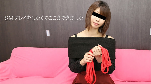 10musume 120517_01 天然むすめ 120517_01 ドMな私を撮ってください