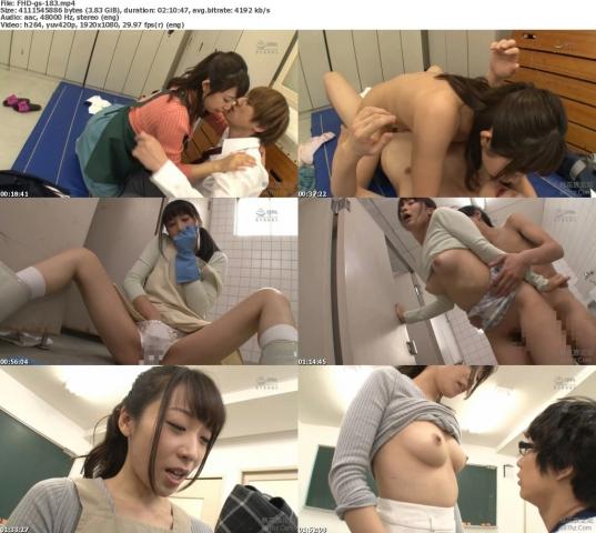 FHD gs-183 ボクが通う男子校にいる掃除のおばさんは美人でエロかった!!男だらけの学校にいる掃除のおばさんはパンチラ&ノーブラ!なので若いボクらの股間はソソられまくり!!