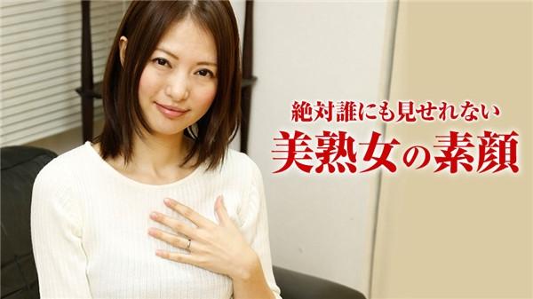 Pacopacomama 102817_165 スッピン熟女 ~スッピンで中出し3P~ – Nanako Shirasaki
