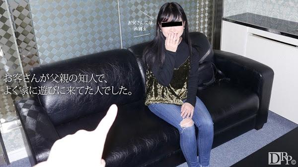 10musume 072017_01 デリヘル嬢呼んだら知り合いの娘さんでした