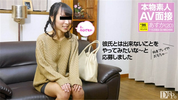 http://subyshare.gallery/themes/default/upload/99-1484021345-10musume 011017_01.jpg