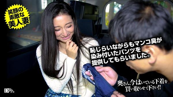 pacopacomama 101917_161 奥さん、今はいてる下着を買い取らせて下さい!~マンコ臭が染み付いた下着~ – Yume Aihara
